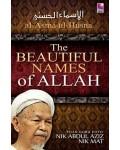 Asmaul Husna: The Beautiful Names of Allah