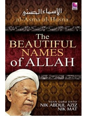 Asmaul Husna: The Beautiful Names of Allah