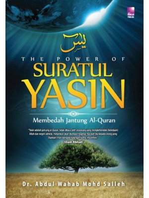 The Power Of Surah Yasin