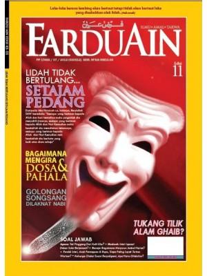 Fardhu Ain 11
