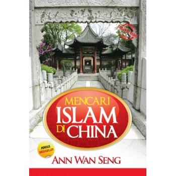 MENCARI ISLAM DI CHINA