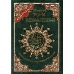 Al-Qur'an Terjemahan + Tajwid (Darul Fikir)