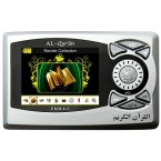 Digital Quran (OFFER)