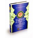 Al-Quran Terjemah Per Kata + Tafsir + Asbabul Nuzul