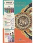 Al Quran Al Karim dengan Panduan Waqaf Ibtida' Soft Cover (A5)