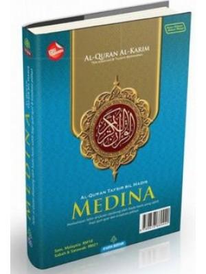 Al-Quran Al-Karim Medina
