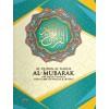 Al Quran Al Karim Mubarak with English Translation and Guide on Waqaf & Ibtida'