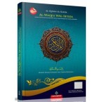 Al-Quran Al-Karim Mushaf Waqaf Ibtida'  (Saiz A4+)