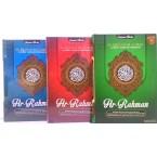 Al-Quran Al-Karim Ar-Rahman : Al-Quran Tajwid dan Terjemahan (A5)