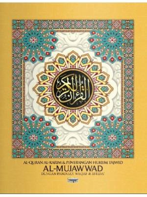 Al Quran Al Karim Al Mujawwad Dengan Panduan Waqaf & Ibtida'