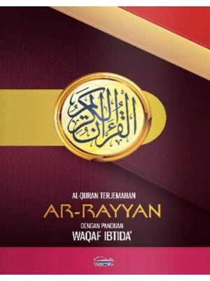 Al Quran Al Karim & Terjemahan Ar Rayyan Dengan Panduan Waqaf & Ibtida'
