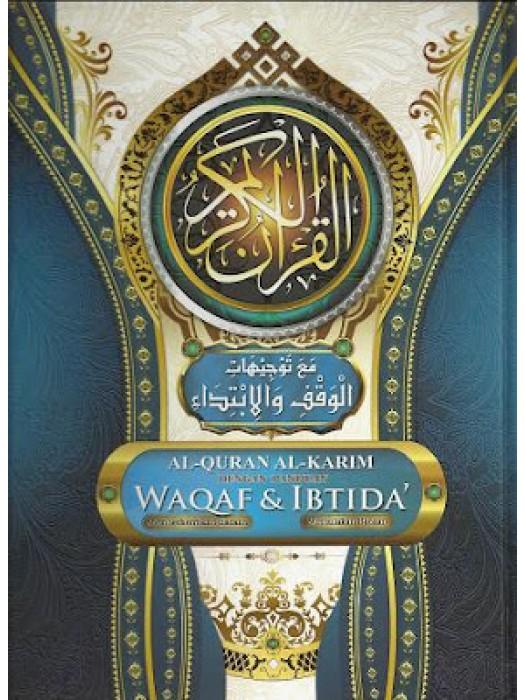 Al-Quran Waqaf dan Ibtida' (Saiz Besar)