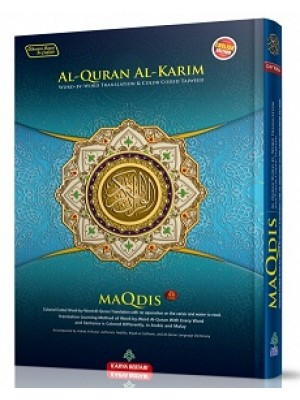 AL-QURAN AL-KARIM MAQDIS WORD BY WORD TRANSLATION COLOR CODED TAJWEED