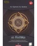 Al-Quran Al Karim Hambra