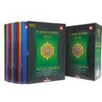 Al-Quran Multazam Per Juzuk