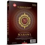 Al-Quran Al Karim Nabawi