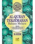 Al-Quran Terjemahan Bahasa Melayu Kecil (A5)