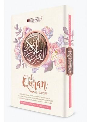 Mushaf Al-Quran Al-Karim (Siti Khadijah) Saiz A5