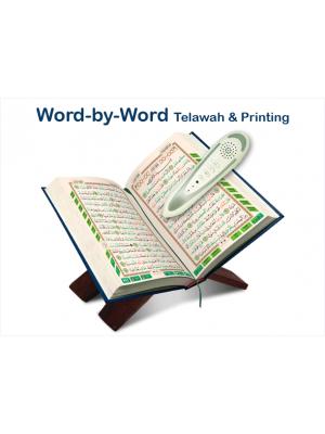 Al-Qur'an Pen My Qalam