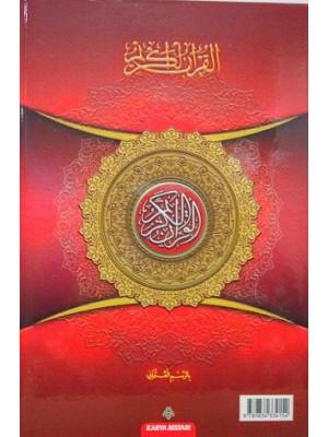 Al-Quran Simili Karya Bestari