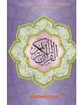 Al-Quran Terjemahan Rasm Uthmani Darul Iman
