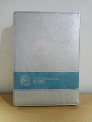 Al Quran Al Karim Dyara untuk Muslimah
