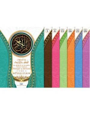 Al-Quran Waqaf Ibtida' Per Juzuk