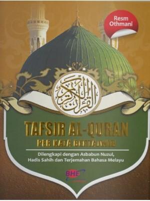 Tafsir Al Quran Perkata Bertajwid