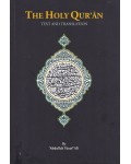 The Holy Quran Text and Translation