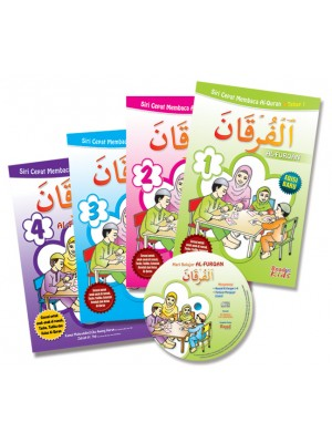 Siri Cepat Membaca Al-Quran Al-Furqan