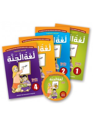 Siri Mudah Belajar Dan Mengajar Bahasa Arab Al-Baghdadi Lughatul Jannah