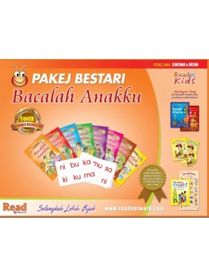 Pakej Bestari Bacalah Anakku (OUT OF STOCK)