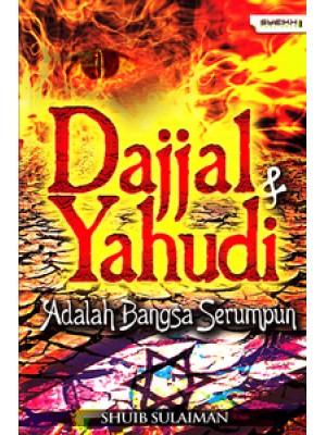 Dajjal & Yahudi Adalah Bangsa Serumpun