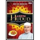 Hukum Hudud Dalam Perundangan Islam