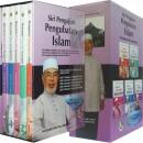 Siri Pengajian Pengubatan Islam