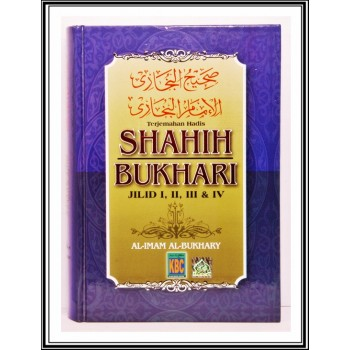 Terjemahan Hadis Sahih Bukhari