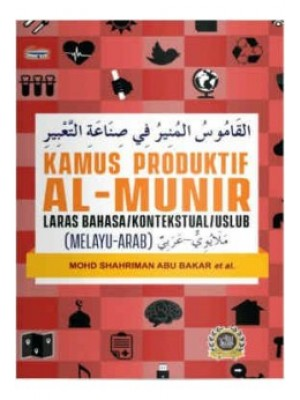 Kamus Produktif Al-Munir Melayu-Arab