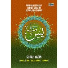 Surah Yassin : Tahlil, Doa, Solat Sunat & Selawat