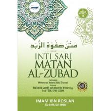 Terjemahan Inti Sari Matan al-Zubad