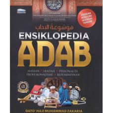 ENSIKLOPEDIA ADAB