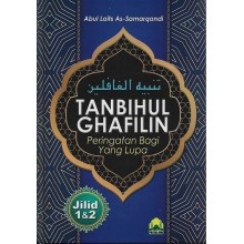 TANBIHUL GHAFILIN Jilid 1 & 2