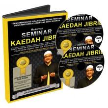 DVD 3 Seminar Al-Quran