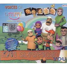 Erti Al Fatihah - Voices Of Ummi (CD)