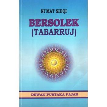 Bersolek (Tabarruj)