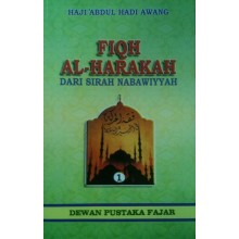 Fiqh Al-Harakah 1