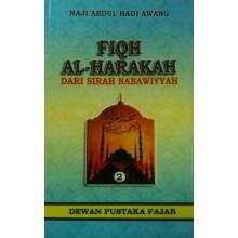 Fiqh Al-Harakah 2