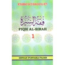 FIQH AL SIRAH 1