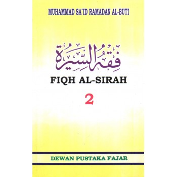 FIQH AL SIRAH 2