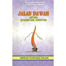 JALAN DAKWAH ANTARA QIYADAH DAN JUNDIYYAH