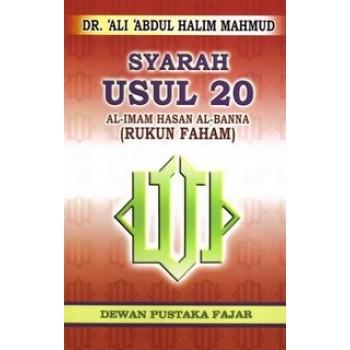 SYARAH USUL 20